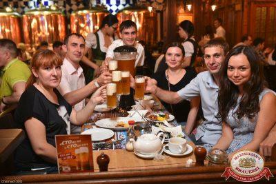 Би-2: best of, 28 мая 2015 - Ресторан «Максимилианс» Уфа - 21