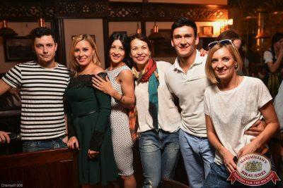 Би-2: best of, 28 мая 2015 - Ресторан «Максимилианс» Уфа - 22