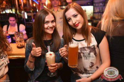 Би-2: best of, 28 мая 2015 - Ресторан «Максимилианс» Уфа - 24