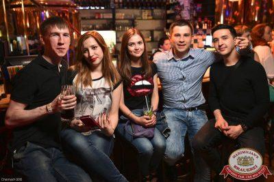 Би-2: best of, 28 мая 2015 - Ресторан «Максимилианс» Уфа - 26