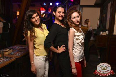 Би-2: best of, 28 мая 2015 - Ресторан «Максимилианс» Уфа - 28
