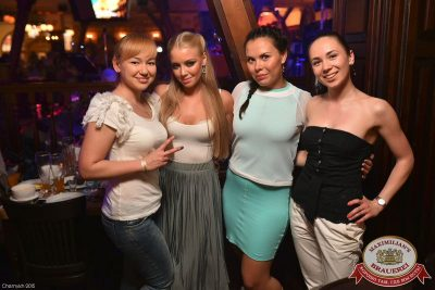 Би-2: best of, 28 мая 2015 - Ресторан «Максимилианс» Уфа - 29