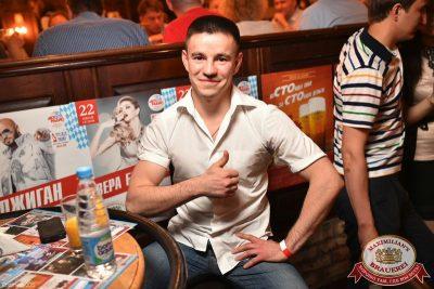 Би-2: best of, 28 мая 2015 - Ресторан «Максимилианс» Уфа - 30