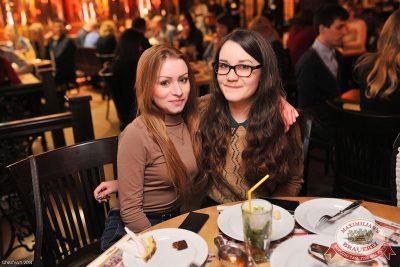 Би-2, 26 марта 2014 - Ресторан «Максимилианс» Уфа - 08