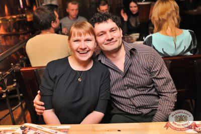 Би-2, 26 марта 2014 - Ресторан «Максимилианс» Уфа - 12