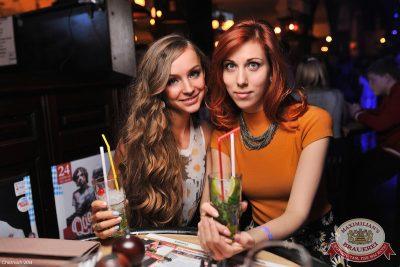Би-2, 26 марта 2014 - Ресторан «Максимилианс» Уфа - 14
