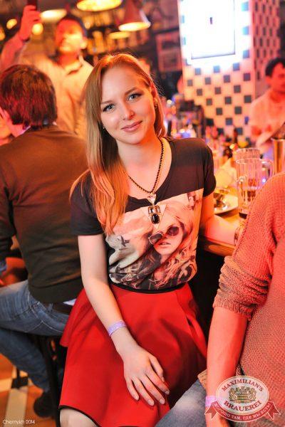 Би-2, 26 марта 2014 - Ресторан «Максимилианс» Уфа - 15
