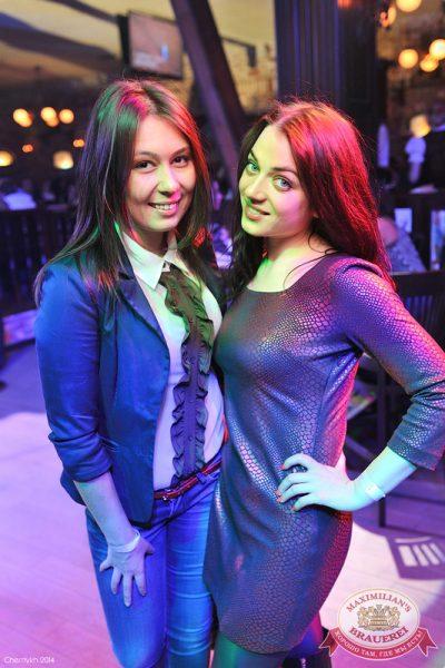 Би-2, 26 марта 2014 - Ресторан «Максимилианс» Уфа - 22