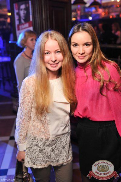 Би-2, 26 марта 2014 - Ресторан «Максимилианс» Уфа - 23