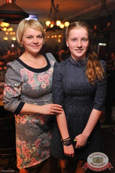 Би-2, 26 марта 2014 - Ресторан «Максимилианс» Уфа - 26