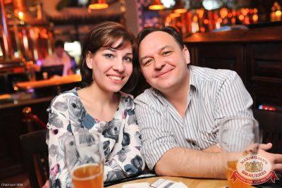Би-2, 26 марта 2014 - Ресторан «Максимилианс» Уфа - 28