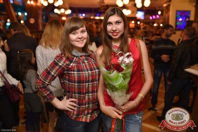 Дима Билан: 33, 14 октября 2015 - Ресторан «Максимилианс» Уфа - 06