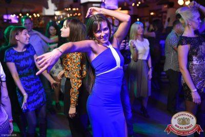 Дима Билан: 33, 14 октября 2015 - Ресторан «Максимилианс» Уфа - 18