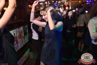 Дима Билан: 33, 14 октября 2015 - Ресторан «Максимилианс» Уфа - 19