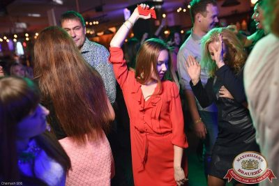 Дима Билан: 33, 14 октября 2015 - Ресторан «Максимилианс» Уфа - 20