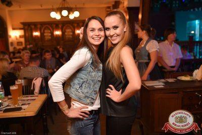 Дима Билан: 33, 14 октября 2015 - Ресторан «Максимилианс» Уфа - 23