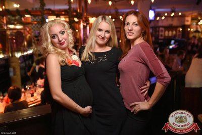 Дима Билан: 33, 14 октября 2015 - Ресторан «Максимилианс» Уфа - 26