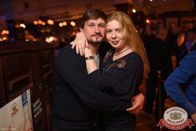 Дима Билан: 33, 14 октября 2015 - Ресторан «Максимилианс» Уфа - 27