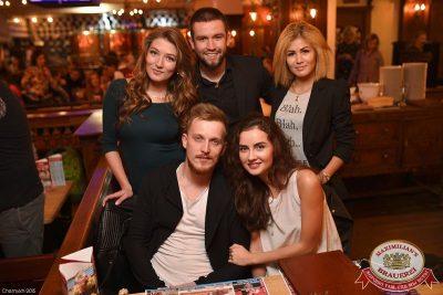 Дима Билан: 33, 14 октября 2015 - Ресторан «Максимилианс» Уфа - 29