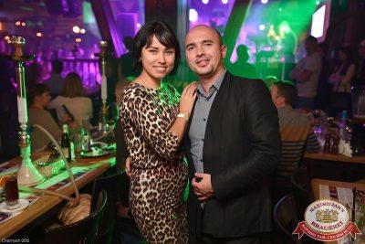 Дима Билан: 33, 14 октября 2015 - Ресторан «Максимилианс» Уфа - 32