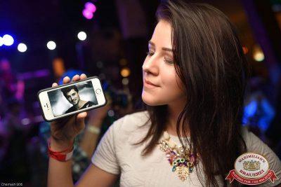 Дима Билан: 33, 14 октября 2015 - Ресторан «Максимилианс» Уфа - 33