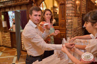 День рождения ресторана: нам 1 год! 12 сентября 2014 - Ресторан «Максимилианс» Уфа - 07
