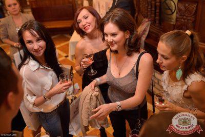 День рождения ресторана: нам 1 год! 12 сентября 2014 - Ресторан «Максимилианс» Уфа - 09