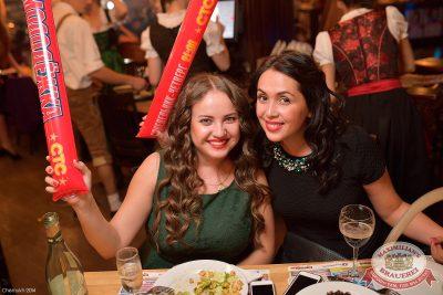 День рождения ресторана: нам 1 год! 12 сентября 2014 - Ресторан «Максимилианс» Уфа - 13