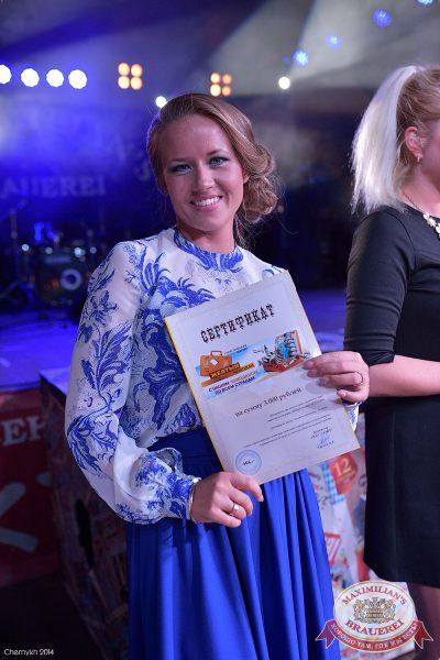 День рождения ресторана: нам 1 год! 12 сентября 2014 - Ресторан «Максимилианс» Уфа - 16