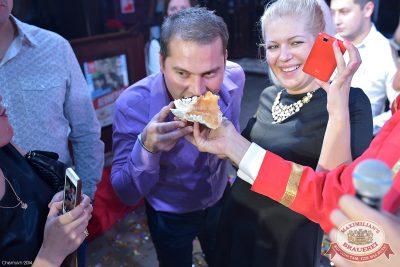 День рождения ресторана: нам 1 год! 12 сентября 2014 - Ресторан «Максимилианс» Уфа - 29
