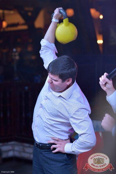 День рождения ресторана: нам 1 год! 12 сентября 2014 - Ресторан «Максимилианс» Уфа - 30