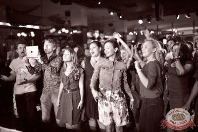 День рождения ресторана: нам 1 год! 12 сентября 2014 - Ресторан «Максимилианс» Уфа - 35