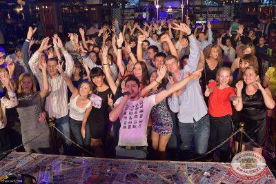 День рождения ресторана: нам 1 год! 12 сентября 2014 - Ресторан «Максимилианс» Уфа - 38