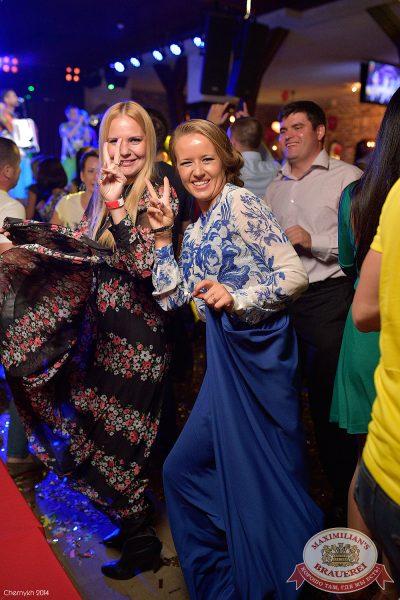 День рождения ресторана: нам 1 год! 12 сентября 2014 - Ресторан «Максимилианс» Уфа - 45
