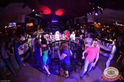 День именинника, 15 августа 2015 - Ресторан «Максимилианс» Уфа - 13