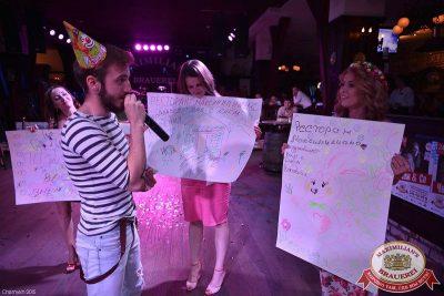 День именинника, 15 августа 2015 - Ресторан «Максимилианс» Уфа - 20