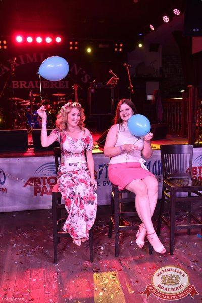 День именинника, 15 августа 2015 - Ресторан «Максимилианс» Уфа - 22