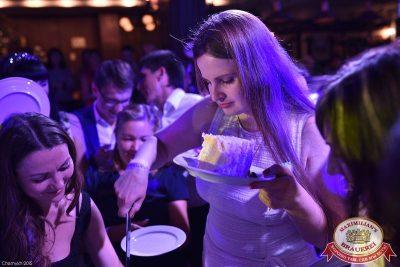 День именинника, 15 августа 2015 - Ресторан «Максимилианс» Уфа - 23