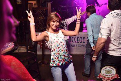 День именинника, 15 августа 2015 - Ресторан «Максимилианс» Уфа - 28