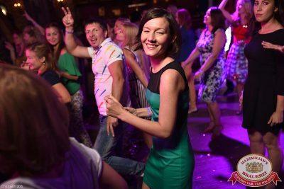 День именинника, 15 августа 2015 - Ресторан «Максимилианс» Уфа - 30