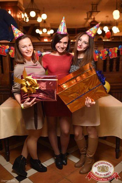День именинника, 17 октября 2015 - Ресторан «Максимилианс» Уфа - 09
