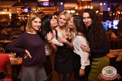 День именинника, 17 октября 2015 - Ресторан «Максимилианс» Уфа - 30