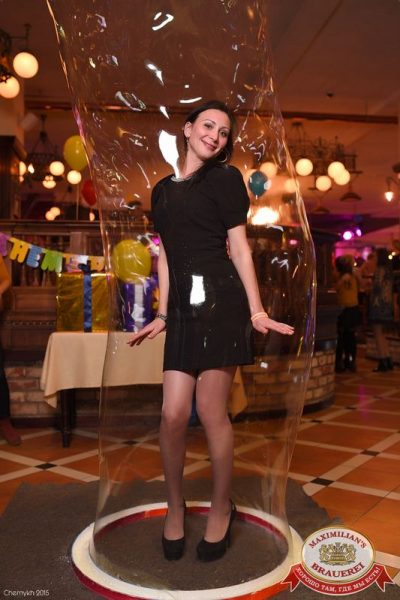 День именинника, 12 сентября 2015 - Ресторан «Максимилианс» Уфа - 08