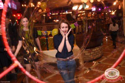 День именинника, 12 сентября 2015 - Ресторан «Максимилианс» Уфа - 09