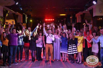 День именинника, 12 сентября 2015 - Ресторан «Максимилианс» Уфа - 10