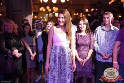 День именинника, 12 сентября 2015 - Ресторан «Максимилианс» Уфа - 11