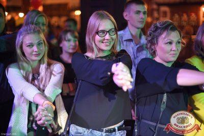 День именинника, 12 сентября 2015 - Ресторан «Максимилианс» Уфа - 20