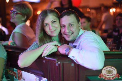 День именинника, 12 сентября 2015 - Ресторан «Максимилианс» Уфа - 23