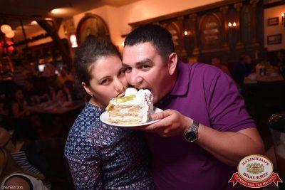 День именинника, 12 сентября 2015 - Ресторан «Максимилианс» Уфа - 35
