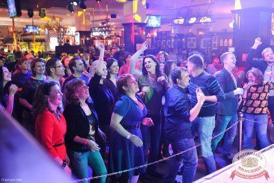 Bon Giovi на Всемирном дне Пива, 1 марта 2014 - Ресторан «Максимилианс» Уфа - 02